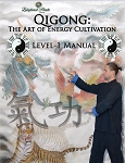 Qigong Level-1 Manual
